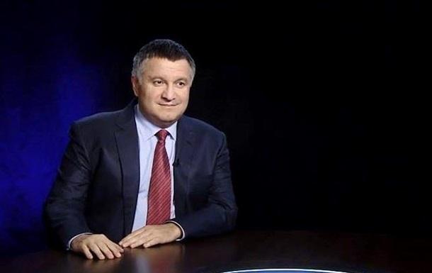 Аваков рассказал о компромиссе по  народной милиции   ЛДНР