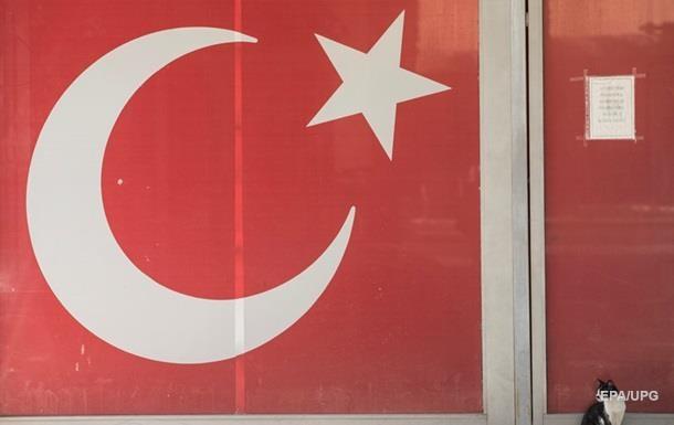 Туреччина розкритикувала США за визнання геноциду вірмен