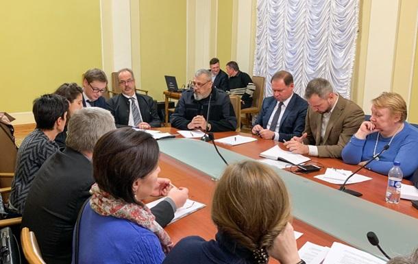 У Зеленського обговорили пошук зниклих безвісти і полонених на Донбасі