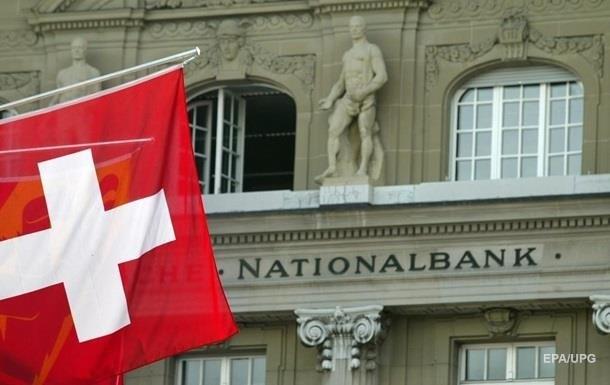 Швейцарія продовжила заморожування активів Януковича