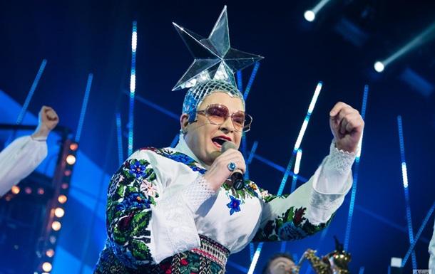 Вєрка Сердючка представила нову пісню