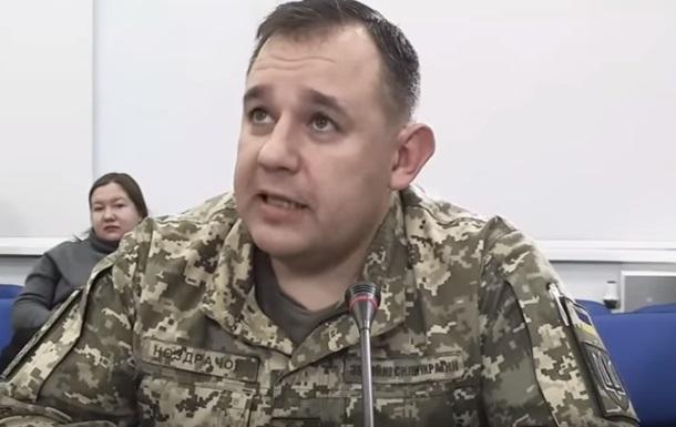 Полковника ЗСУ відсторонили через слова про  реінтеграцію з сепаратистами