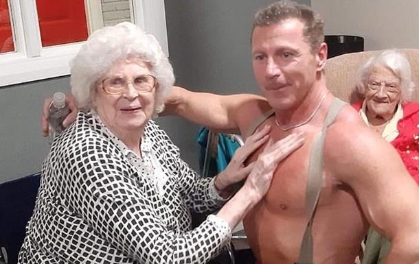 Старушка пригласила стриптизера в дом престарелых