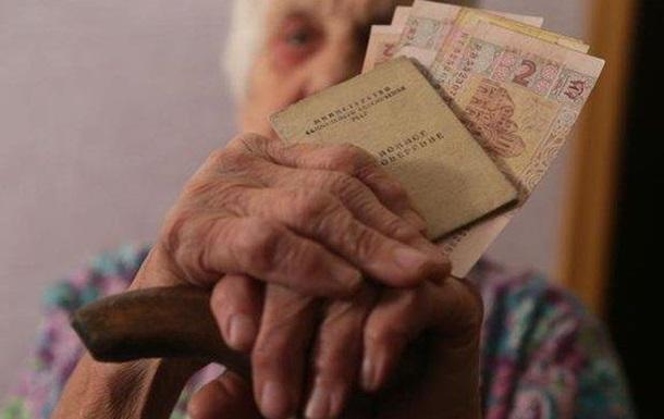 В ожидании повышения пенсий