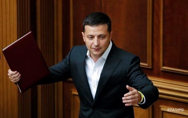 Зеленський подав ВР законопроект з децентралізації