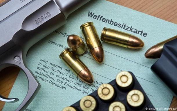 У Німеччині посилили вимоги до власників вогнепальної зброї