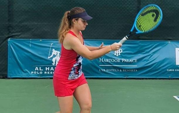 Украинка Снигур проиграла в финале турнира ITF в Дубае