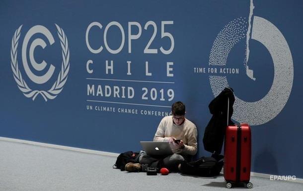 Кліматичний саміт в Мадриді завершився без угоди