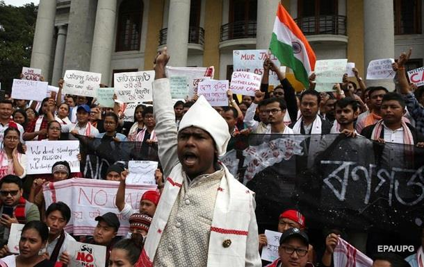 Протести в Індії через закон про громадянство: є загиблі