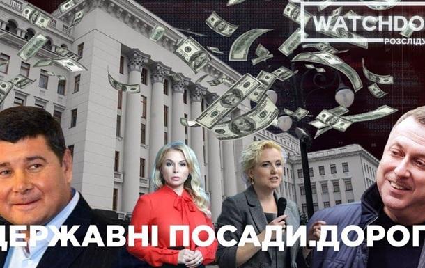 Игорь Мизрах - жулик разрушивший коррупционный схематоз на Банковой