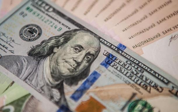 Експерт дав новий прогноз щодо курсу долара