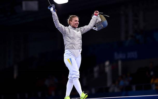 Харлан виграла золото етапу Кубка світу в Солт-Лейк-Сіті
