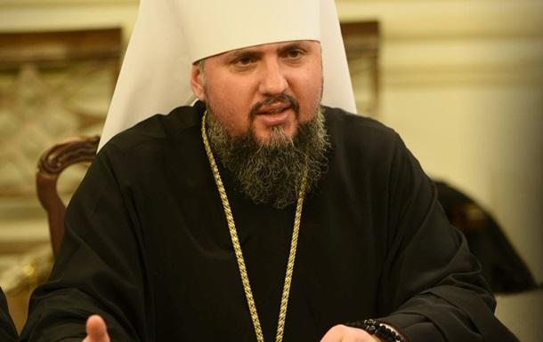 Епифаний анонсировал приезд вселенского патриарха