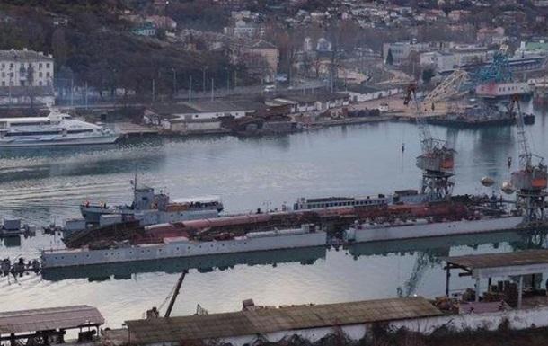 Затонувшую в Крыму подлодку утилизируют