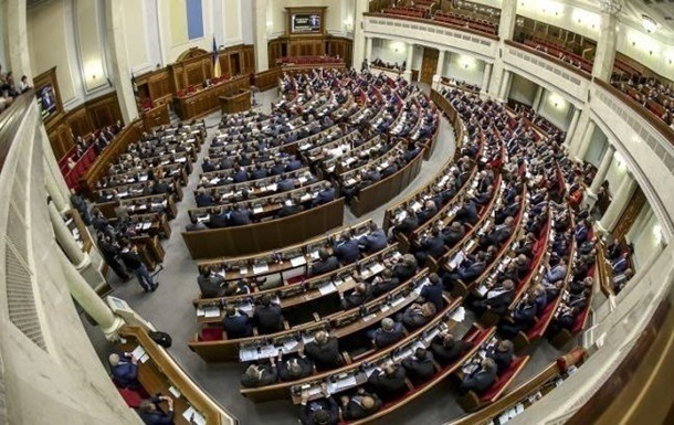 Депутатам замовили планшетів на 14 мільйонів