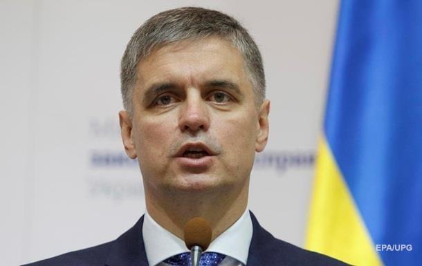 Пристайко разъяснил  изменение  минских соглашений