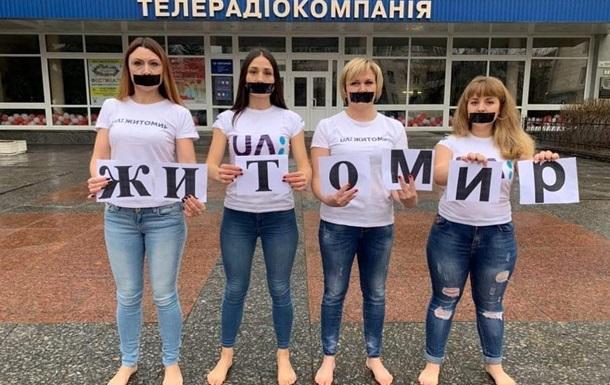 В Житомире журналисты устроили босый протест