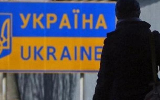 Почему украинцы уезжают из страны