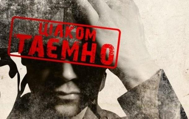 Минобороны Украины хранит данные о погибших в Донбассе под грифом «сов секретно»