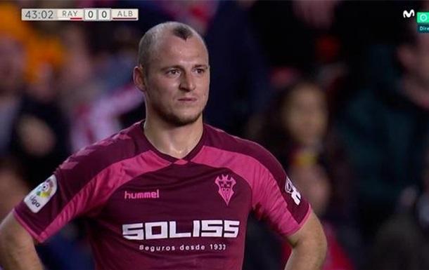 МЗС відреагувало на інцидент з футболістом Зозулею в Іспанії