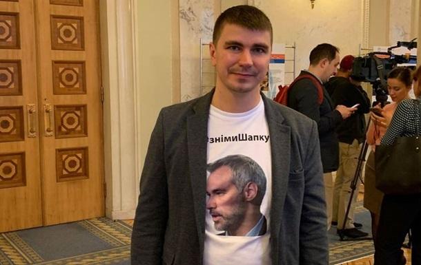 Нардеп Поляков виходить з партії Слуга народу