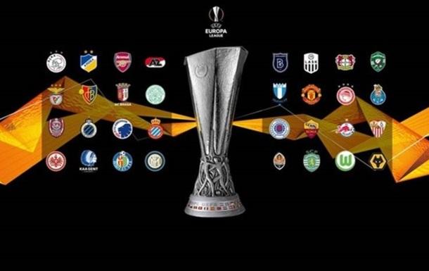 Визначилися всі пари 1/16 фіналу Ліги Європи