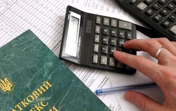 Стали відомі розміри податків для ФОП у 2020 році