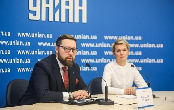 Справа VAB Банку: адвокати заявляють про незаконні дії НАБУ в Австрії