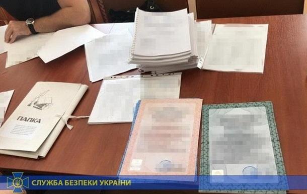 Чиновников КГГА поймали на присвоении 20 млн грн - СБУ