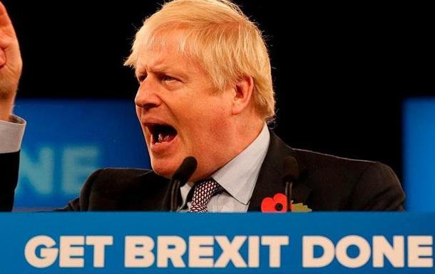 Жизнь после Brexit