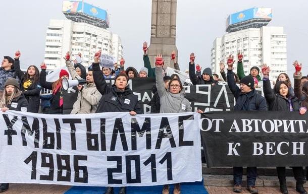 У Казахстані у День незалежності затримали десятки людей