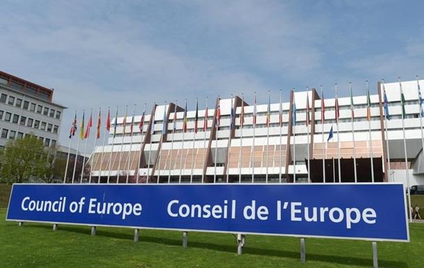 Рада Європи: Польща не виконує антикорупційні рекомендації