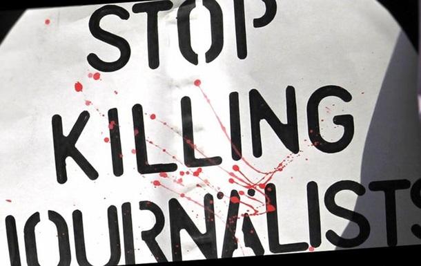 З початку року у світі загинули 49 журналістів