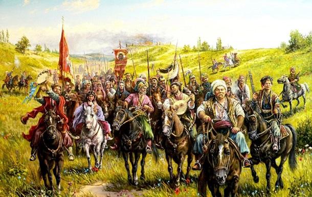 Як козаки ворогів податками обклали