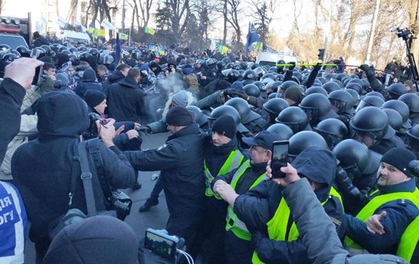 Під Радою бійки протестувальників із силовиками