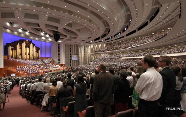 Мормонська церква в США накопичила $100 млрд на пожертвування