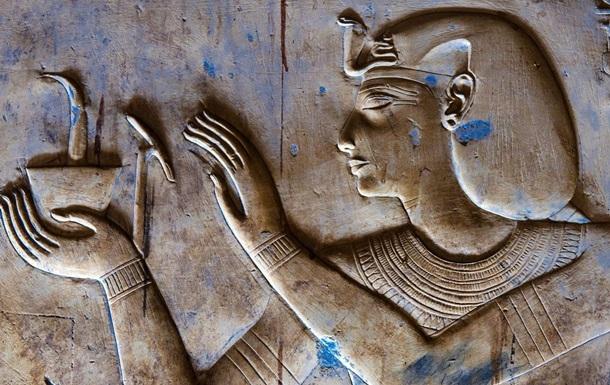 Ученый развеял популярный миф о Древнем Египте