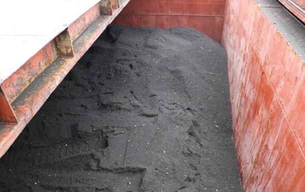 У Херсон з Чорногорії замість піску привезли тонни промислових відходів