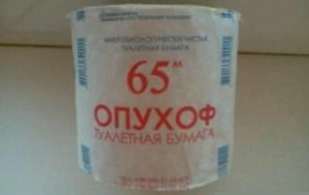 Компанія з Одеси підробляла туалетний папір