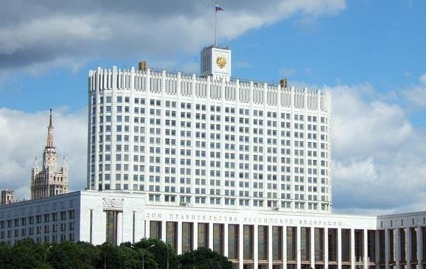 Росія розширила санкційний список щодо України