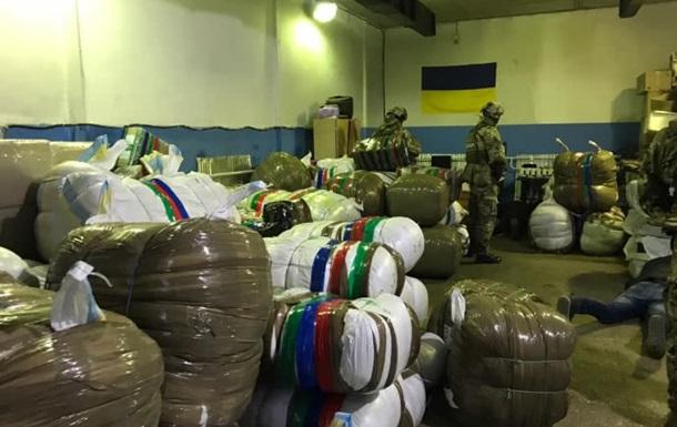 На Харківщині перекрили великий канал контрабанди в РФ