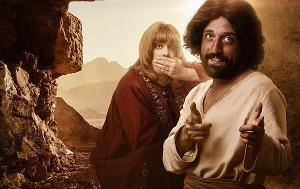 Netflix розгнівала глядачів стрічкою про Ісуса-гомосексуаліста