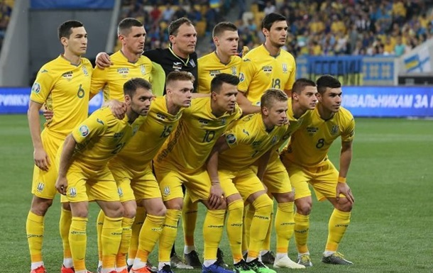 Збірна України зіграє в новій формі на Євро-2020