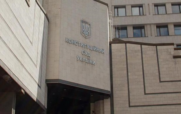 КСУ схвалив законопроект про скорочення Ради