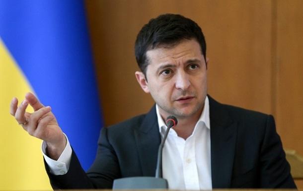Зеленський відреагував на протести під Радою