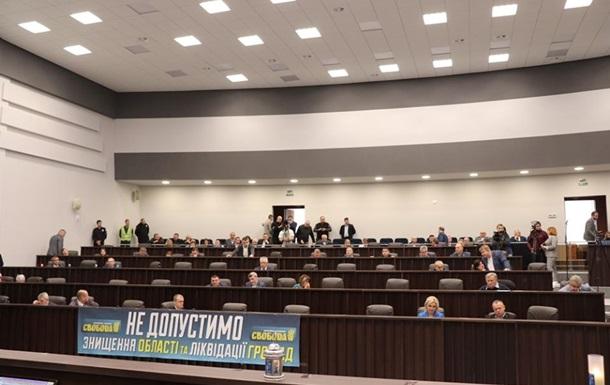 Тернопільська облрада проведе засідання під ВР