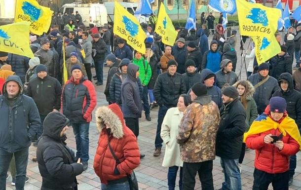 Євробляхарі  мітингують біля Офісу президента