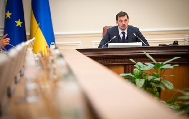 Кабмін спростив отримання громадянства для захисників України