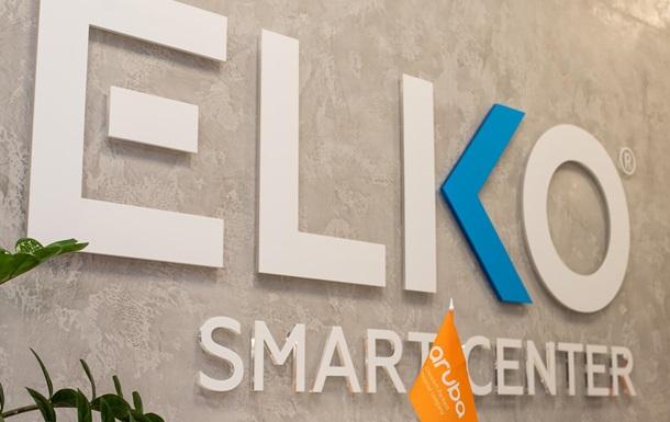 ELKO Україна стає дистриб ютором рішень Aruba в Україні
