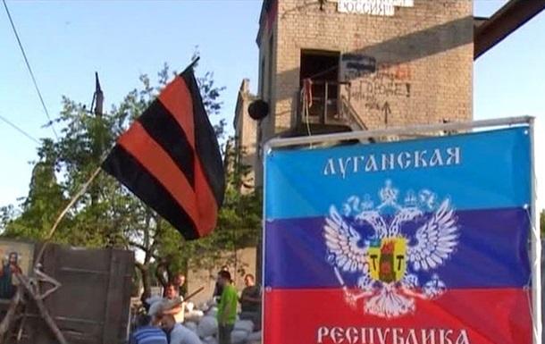 В  ЛНР  заявили про претензії на всю Луганську область